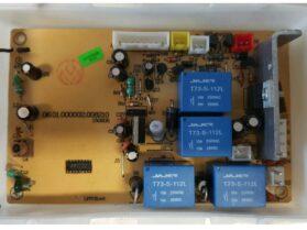 Rastar 12v Electronic Controller 150605
