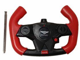 Rastar Bentley 12v Wireless Remote Control 27mhz